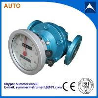 Cheap oval gear flow meter used for pure olive oil with reasonable price for sale
