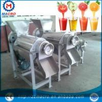 Cheap Industrial Cold Press Juicer For Apples/grapes/pomegranates cold press juicer machine industrial hydraulic press for sale
