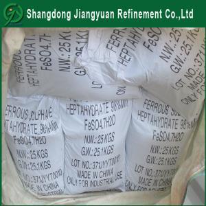 China Hot sales fertilizer grade ferrous sulphate on sale
