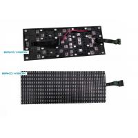 Cheap Space Saving Flexible Led Curtain Display 3mm Pixel Pitch Full Color Easy Maintenance for sale
