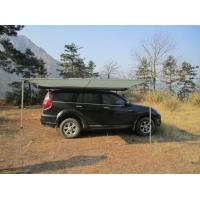 Cheap Flexible Positioning Off Road Vehicle Awnings Retractable Truck Awning CE Approved for sale