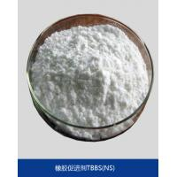 Cheap Rubber accelerant TBBS (NS) for sale