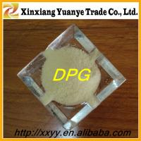 China china gold supplier eco-friendly rubber accelerator DPG(D) rubber chemical on sale