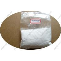 Cheap Natural Sildenafil Citrate Sex Drugs Powder CAS 171599-83-0 HGH Viagra Steroid for sale