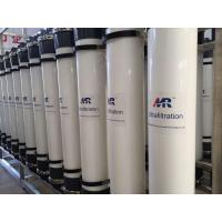 China Reverse Osmosis Uf Membrane Module Lake Water Treatment For Drinking Water on sale