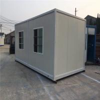 Quality small and exquisite 20ft prefab container homes for office and labour camps wholesale