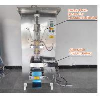 China Bag Water Filling Machine Automatic Date Printer Vertical Plastic Bag Sachet Sealing Machine Juice Water Oil Liquid Fill on sale