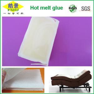 Cheap Holding Power PSA Hot Melt Adhesive For Matress Making - White Block wholesale