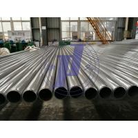 Cheap EN10305-1 E235 E355 Seamless Cold Drawn Precision Steel Tubes For Hydraulic Line for sale