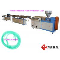 Cheap Medical Plastic PVC Special For Nasal Oxygen Tube Extrusion Line With Good Performance for sale