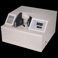 Desktop type vacuum banknote counter