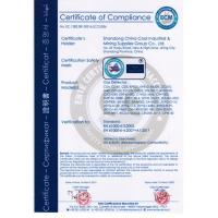 Shandong China Coal Industrial&Mining Supplies Group Co.,Ltd  Certifications