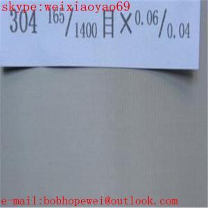 24*110 mesh plain dutch woven wire mesh/stainless steel mesh/steel mesh/hardware cloth/metal mesh screen