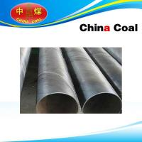 Cheap Spiral Welded Pipe for sale