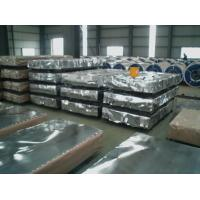 Cheap JIS SGCC, SGCH, G550 steel Galvanized Corrugated Roofing Sheet / Sheets for sale