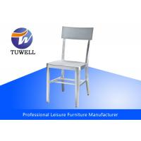 Buy cheap Brushed Modern Cafe Dining Chair , Aluminum Replica Emeco Navy Chair from wholesalers