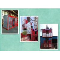 Double Cages Construction Site Lift Used In Construction With 2000 Kg Capacity