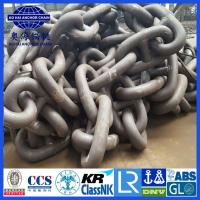Cheap Stud Link Anchor Chain With IACS cert.-Aohai Marine China Largest Factory with Military certification for sale