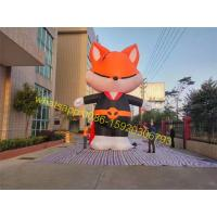 Cheap The fox  inflatable model for sale