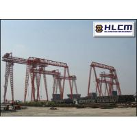 Cheap Customized Gantry Crane Hoist  50~500Ton of Heavy duty for Shipyard or Port Portal for sale