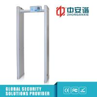 Cheap 6 Zones 400 sensitivity Walk Through Metal Detector with PC network function wholesale