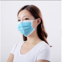 Cheap 3 Layer Filtration Medical Disposable Masks , Non Woven Protective Mouth Mask for sale