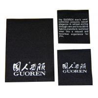 Buy cheap Durable Clothing Woven Labels Fashion Brand from Wholesalers