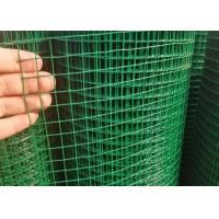 """Cheap Pvc Galvanized Welded Wire Mesh 3/4'*3/4"""" *1.2M*20M*17Kg For Building Material for sale"""