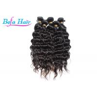 Cheap Chocolate / Purple / Brown Black Women Human Hair Extensions French Curl Hair Wefts for sale