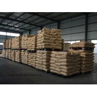 Buy cheap Best Price with High Purity Mosquito Grade Pre-Gelatinized Starch/White Powder/New Product from wholesalers