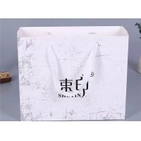 China Clothes Packaging Paper Grocery Bags , Bespoke Paper Bags Automatic Machine Making on sale