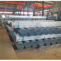 Cheap Galvanized steel pipe IS1239 standard Exporters China supplier made in China for sale