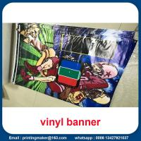 Cheap 15 oz Backlit Hanging Vinyl Banners with Grommets for sale