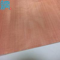 China Woven Commercially Pure Copper Wire Mesh(Wire Cloth)/Copper Mesh/Copper Wire Screen on sale