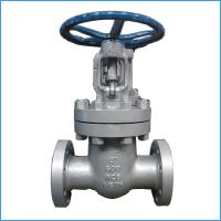 China class600 wcb gate valve manufacturer on sale