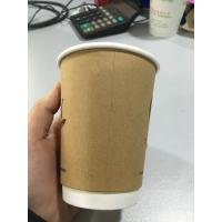 Hollow Double Walls Paper Cup Sleeve Machine 80pcs/min WLTM-10A
