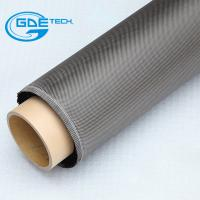 China 12k carbon fiber reinforcement strong fabric on sale