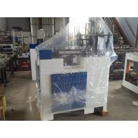 Cheap Hamburger / Chips PE Coated Paper Box Making Machine With PLC Control for sale