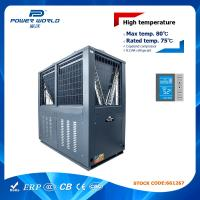 Cheap Hot Water High Temperature Air Source Heat Pump Stainless Steel Material For Heat for sale