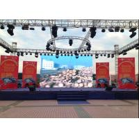 Cheap P8 Video Outdoor Stage Led Screens Display High definition Super Slim , Ip65 Grade wholesale
