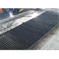 China galvanized bar grating/serrated bar grating/steel grates for driverways/diamond grates/grill grates/platform grating on sale