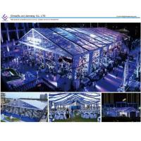 Buy cheap Transparent Tent Fabric Party Event Tents For Romantic Wedding Over 200 People from wholesalers