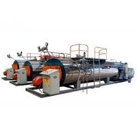 Cheap Energy Saving Fully Automatic Gas Steam Boiler For Heating Horizontal Style for sale