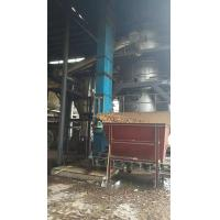 Cheap 200 kw Biomass Woodchips Gasifier with Fixed Bed for sale