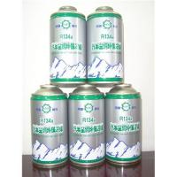 China Refrigerant gas R134a(in 300g cans) on sale