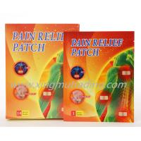 Wellpatch warming pain relief patch 4 patches in ocean