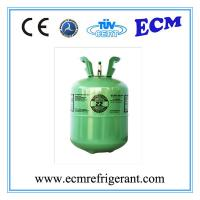 Cheap Refrigerant R22 Gas in Neutral Packing for sale