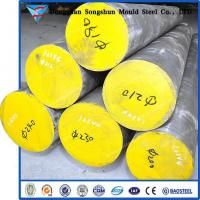 Cheap 1.2344 steel | 1.2344 Hot Rolled round Steel for sale