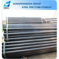 Cheap black steel Scaffolding pipe Tube 48.3 X4.0mm export import China supplier made in China for sale