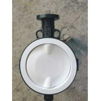 Buy cheap White And Blue PTFE lined butterfly valve , Ptfe Seat Butterfly Valve Headless from wholesalers